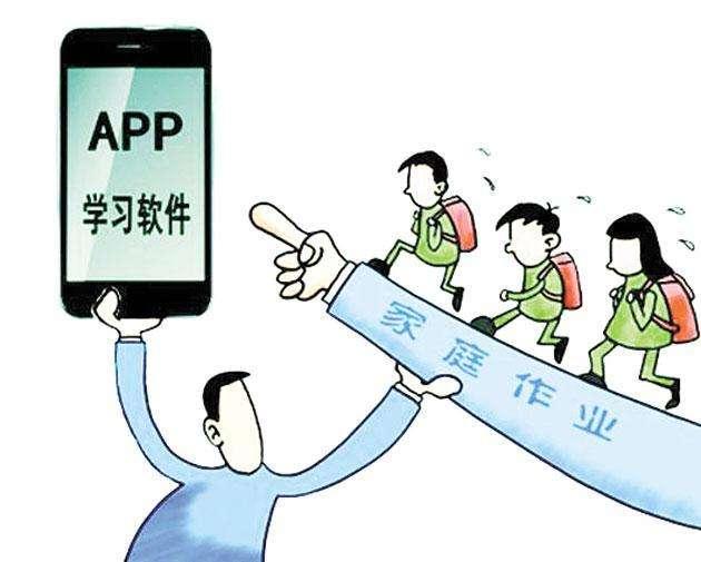 浙江拟禁用APP布置作业 来益呼吁减少蓝光伤害