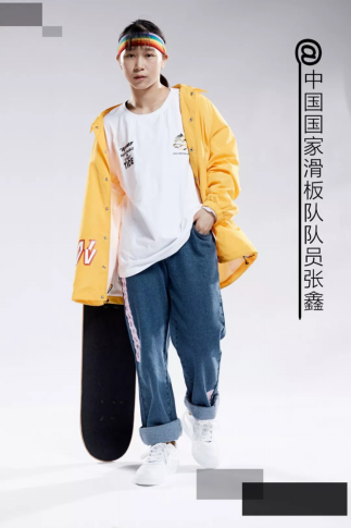 中国滑板少年背后的跨界故事