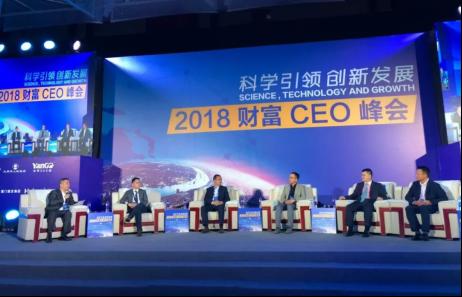 聚焦财富CEO峰会:第四范式戴文渊笑谈科技英雄不独行