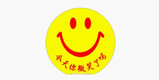 陽江江城金雞惠民醫療門診部:員工胸前戴得笑臉