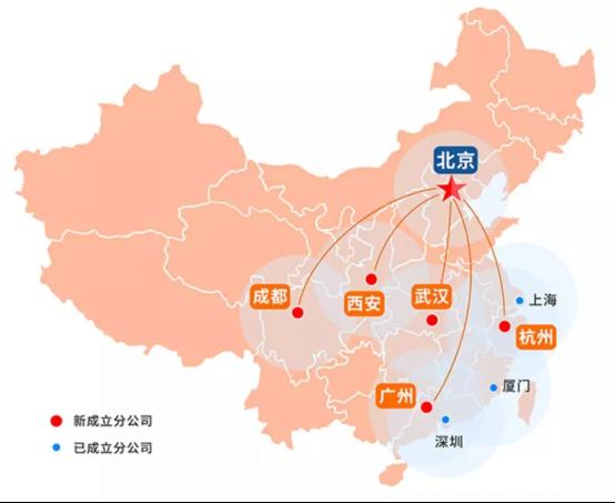 捷通华声成立广州分公司 助力华南地区人工智能产业发展