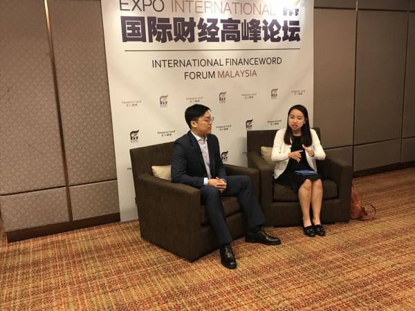 马来西亚国际财经高峰论坛完美落幕 狮子金融荣获双奖