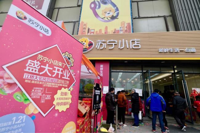 苏宁易购半年报:聚焦线上线下 智慧零售升级传统模式