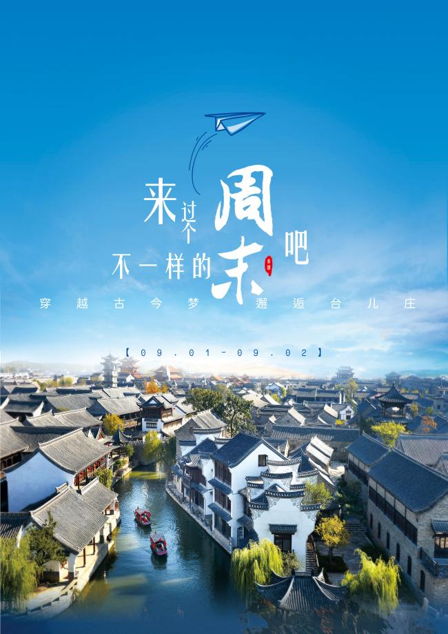 oppo海报手绘图片七夕