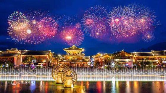"""复华丽江雪山小镇开创文旅新模式,全面""""升维""""文旅度假体验"""