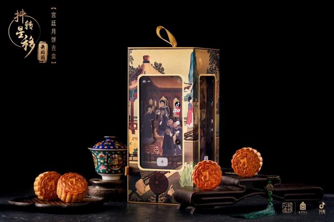 今年中秋如果你只get到月饼,可就真小瞧了故宫