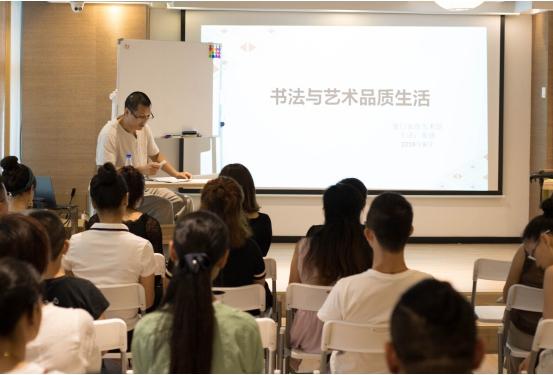 """木之森美学馆:""""书法与艺术品质生活""""秦德艺术公开课"""