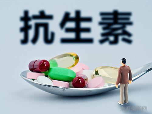 吉林大学仁生源天麻抗菌肽!破解抗生素耐药性难题
