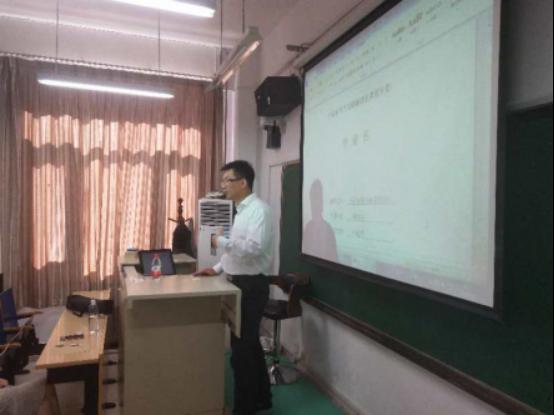 中国政法大学首次开设创新课程《区块链与数字经济》