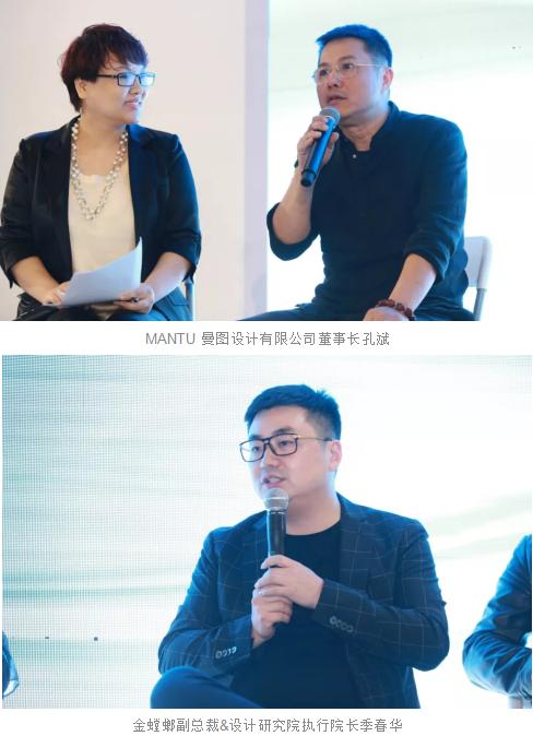 """第二届""""联合国艺术设计峰会""""名家作品(上海)发布会成功举办"""