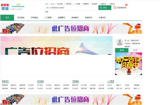 中国物联网智慧灌溉网:物联网推进现代农业发展