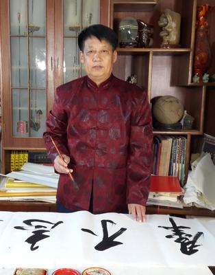 河北省书法家孙进果职称一级美术师