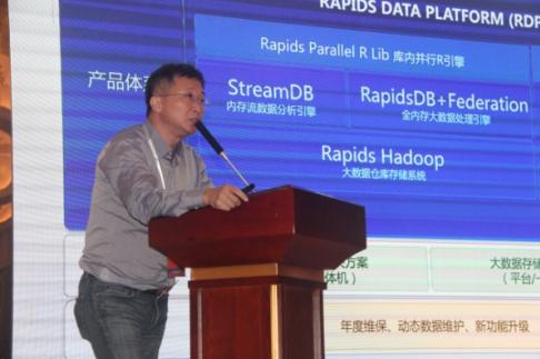 夯实自主核心数据处理基础平台,推动医疗大数据未来发展