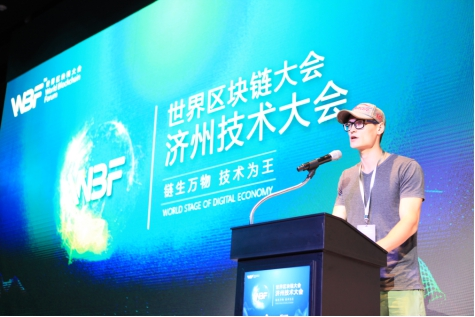 PLUSTOKE全球启动大会 韩国首站 扬帆起航