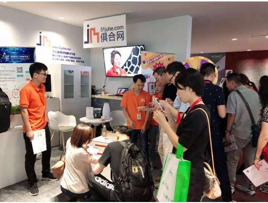 2018上海家博展落幕 俱合网助力行业互联网化升级