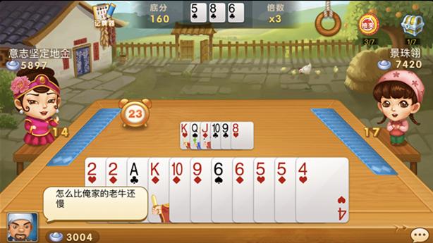 同城游玩家研究所:不同血型的人打牌时有什么特点?