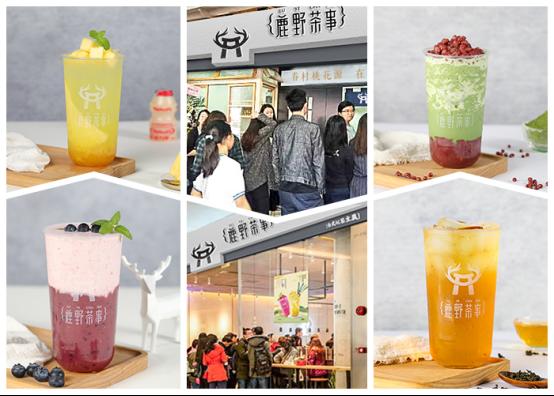 茶饮市场怎么样?鹿野茶事实力创新并存火爆奶茶投资!