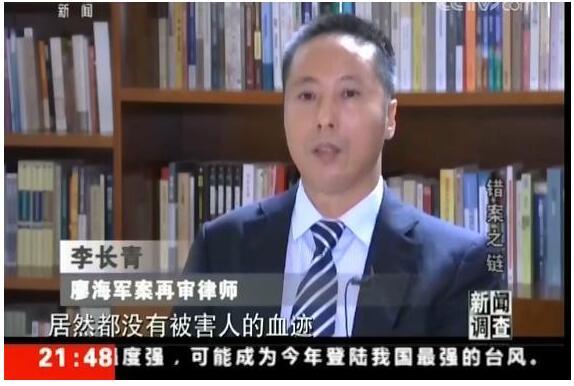 北京独臂状师李长青现身央视消息观测节目