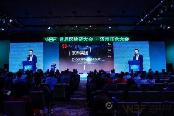 """初露锋芒的新秀——""""世界区块链大会·济州岛""""开启QTB的新征程!"""