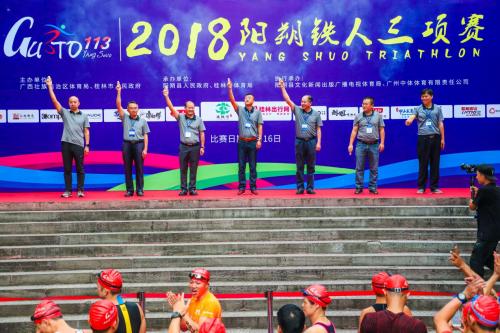 2018阳朔铁人三项赛圆满落幕 中外千名选手参加角逐