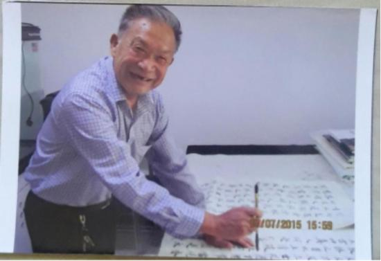 王德纯——传承中华文化艺术代表人物
