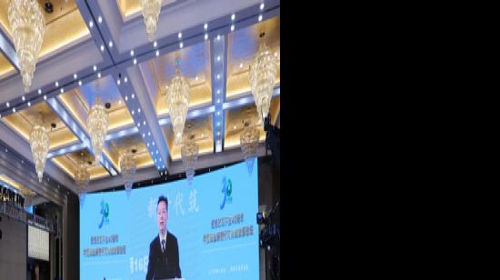 纪念改革开放40周年 中国纸业新时代可持续发展论坛隆重举行