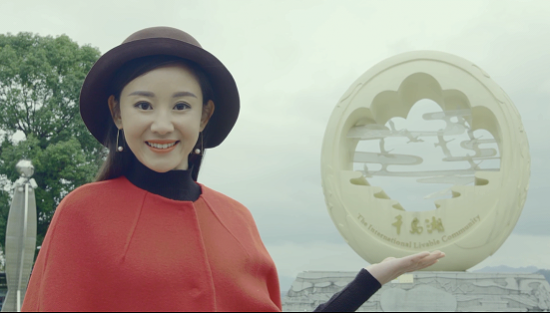 山东广播电视台主播邂逅千岛湖系列微电影发布