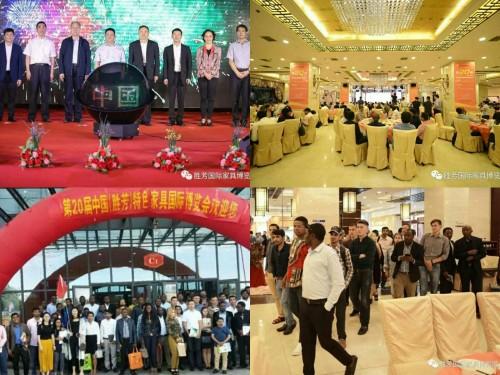 臻心谋动,共启新程—— 第20届中国(胜芳)特色家具国际博览会盛大开幕
