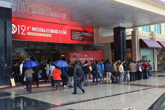 德国德斐尔亮相广州国际音响唱片展 家庭影院市场吹起号角
