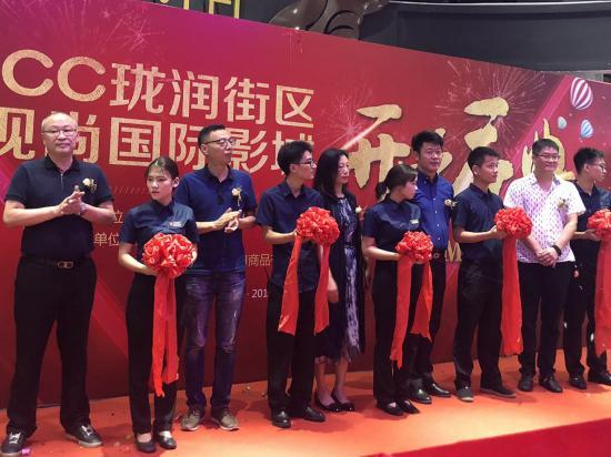 ICC珑润街区视尚国际影城开业,引领龙华观影新潮流