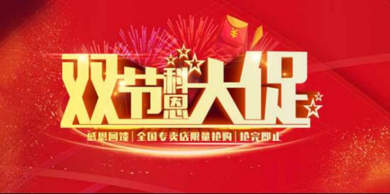 """""""中秋、国庆双节感恩大促""""科恩厨房电器销量再创新高"""