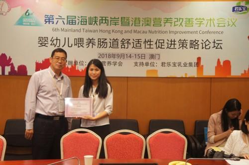 营养学家聚澳门探讨婴幼儿喂养舒适性 国产奶粉君乐宝以品质进入香港澳门市场