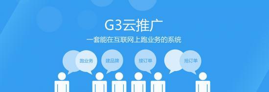 武汉企业365体育投注应该怎样去选择?推荐江山时代