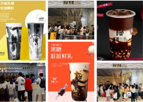 黑露白霜玩转黑糖新创意,为年轻人打造新一代茶饮爆款!