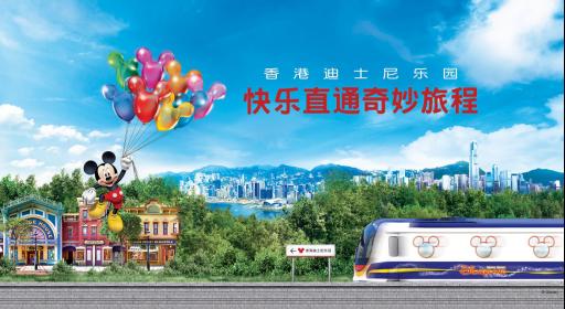 """迎接""""高铁+""""旅游新模式 香港迪士尼打造""""快行慢玩""""度假体验"""