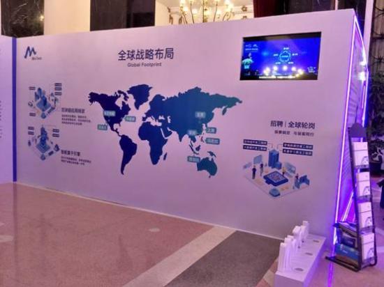 MinTech亮相2018静安国际大数据主题论坛