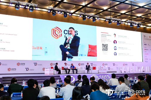 连接与赋能,腾邦国际亮相环球旅讯峰会