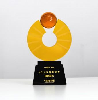 """捷越联合深耕金融科技 荣获""""中经FinTech 2018品牌影响力""""奖"""