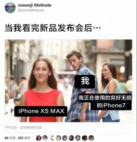 知道iPhone XS很贵,所以广汽新能源决定送你一个!还不赶紧参加抽奖活动?