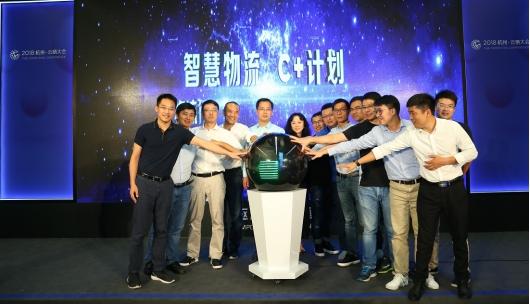 2018杭州云棲大會 中郵速遞易發掘智慧物流新邊界