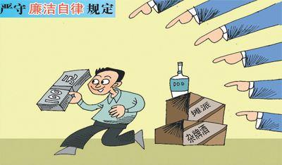 """郏县环保局一干部以""""过节为名""""向企业摊派高档酒""""贴心服务""""遭投诉"""