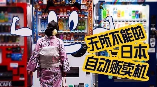 董事长梁奕福深入日本考察新零售市场.jpg