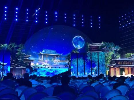 亚琦集团 亮相央视2018年中秋晚会