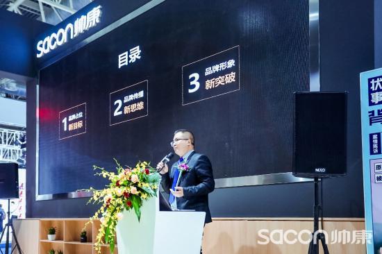 帅康推出多款油烟不上脸产品 与居然之家强强联手共谋新零售 智能公会