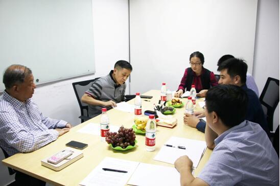 燕园人合(元培商学院)举办品牌研讨会 确定企业及项目品牌格式标准