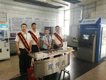 四惠地铁1