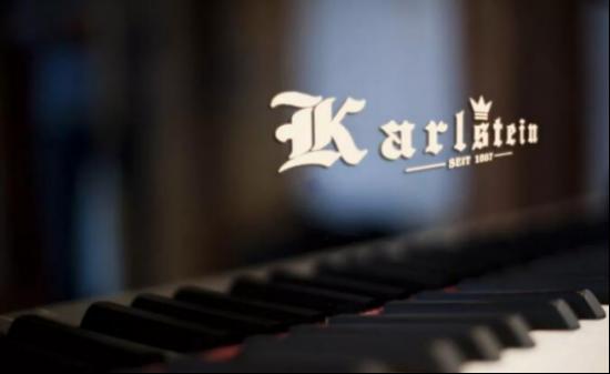 热烈祝贺卡尔斯坦钢琴中国大陆生产基地落成