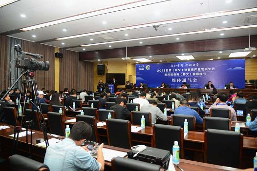 """""""感知中国·猕链世界"""",明日猕猴桃产业即将开启修文时间!"""