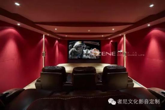者尼私人家庭影院专属定制,你想要的我都给!,者尼文化传媒,者尼,家庭影院,装修,家装,家具,家居,室内设计