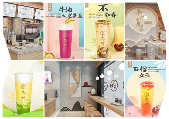 茶饮投资有市场,乌叶实力抢占千亿茶饮市场份额!
